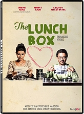 the lunchbox dvd photo