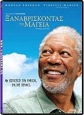 xanabriskontas ti mageia dvd photo