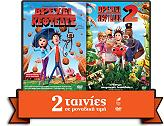 brexei keftedes 12 bundle dvd photo