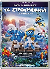 ta stroymfakia to xameno xorio dvd blu ray combo photo