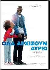 ola arxizoyn ayrio dvd photo