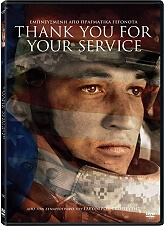 THANK YOU FOR YOUR SERVICE (DVD) ταινίες dvd   blu ray   κοινωνική
