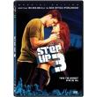 step up 3 i nea diastasi dvd step up 3 dvd photo