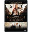 oi fylakes tis epanastasis special edition dvd bodyguards and assassins special edition dvd photo