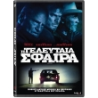 i teleytaia sfaira dvd cold in july dvd photo