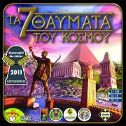 ta 7 thaymata toy kosmoy photo