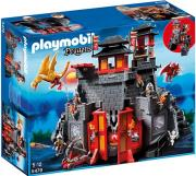 playmobil 5479 megalo asiatiko kastro photo