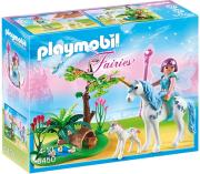 playmobil 5450 nerada krystallia me monokero photo