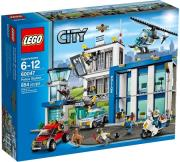 lego 60047 city police station photo
