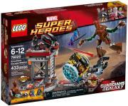 lego superheroes 76020 knowhere escape mission photo