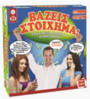 bazeis stoixima photo