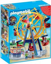 playmobil 5552 roda loyna park me fota photo