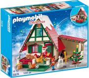 playmobil 5976 i kalyba toy ai basili photo