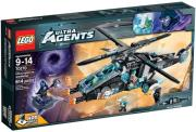 lego 70170 agents ultracopter vs antimatter photo