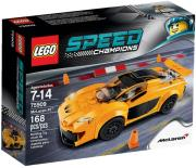 lego 75909 speed mclaren p1 photo