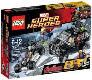 lego 76030 super heroes marvel sh 1 9 photo
