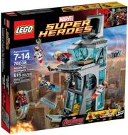 lego 76038 super heroes marvel sh 1 9 photo