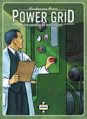 power grid photo