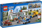 lego 60132 city service station photo