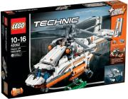 lego 42052 technic heavy lift helicopter photo