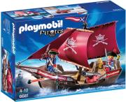 playmobil 6681 stratiotiko ploiario peripolias photo