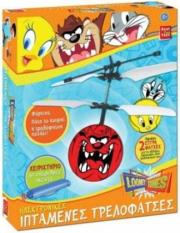 REAL FUN TOYS ELECTRONIC FLYING MADCAP - LOONEY TUNES gadgets   παιχνίδια   επιτραπέζια
