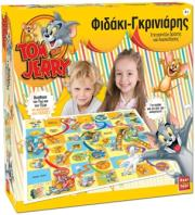 real fun toys fidaki gkriniaris tom and jerry 2 se 1 photo