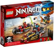 lego 70600 ninjago ninja bike chase photo