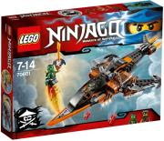 lego 70601 ninjago sky shark photo