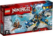 lego 70602 ninjago jays elemental dragon photo