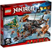 lego 70605 ninjago misfortunes keep photo