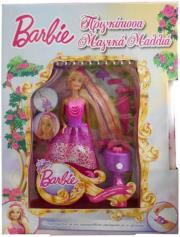 mattel barbie magic long hair lampada photo