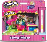 shopkins soyper market lampada photo