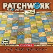 patchwork xeirotexnimata photo