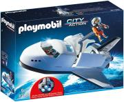 playmobil 6196 diastimiko leoforeio photo