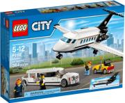 lego 60102 airport vip service photo