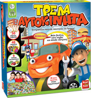real fun toystrela aytokinita photo