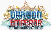 bf dragon emperor of the colossal ocean deck photo
