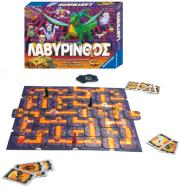 epitrapezio ravensburger labyrinthos photo
