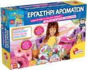 real fun toys ergastirio aromaton 57344 photo