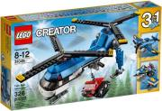 LEGO 31049 TWIN SPIN HELICOPTER gadgets   παιχνίδια   lego