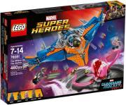 lego 76081 conf guardians of the galaxy faceoff 2 photo