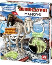 mamoyth fosforize seira mathaino dimioyrgo photo
