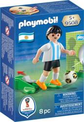 PLAYMOBIL 9508 ΠΟΔΟΣΦΑΙΡΙΣΤΗΣ ΕΘΝΙΚΗΣ ΑΡΓΕΝΤΙΝΗΣ gadgets   παιχνίδια   playmobil
