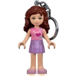 lego friends olivia key light photo