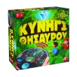 epitrapezio kynigi toy thisayroy photo