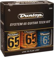 dunlop system 65 guitar tech kit photo