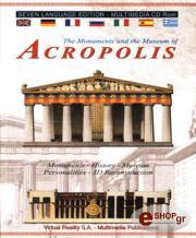 akropoli istoria kai mnimeia photo