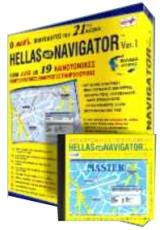 hellas navigator master photo