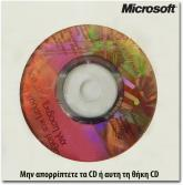 microsoft office home and student 2007 greek oem photo